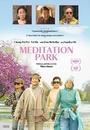 Фільм «Парк для медитации» (2017)