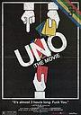 Фільм «Уно: Фильм» (2016)