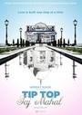 Фильм «Tip Top Taj Mahal»