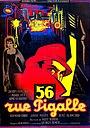 Фільм «Улица Пигаль, 56» (1949)