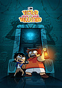 Мультфільм «Виктор и Валентино» (2016)