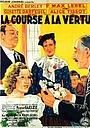 Фильм «La course à la vertu» (1936)