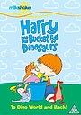 Серіал «Гарри и его динозавры» (2005 – 2008)