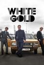 Серіал «Белое золото» (2017 – 2019)