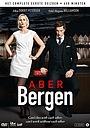 Серіал «Абер Берген» (2016 – 2018)