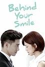 Серіал «За твоєю посмішкою» (2016 – 2017)