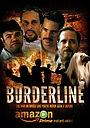 Серіал «Borderline» (2015 – ...)