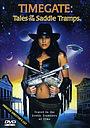 Фільм «Врата времени: Рассказы о бродягах седла» (1999)