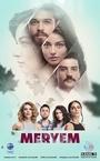 Серіал «Мерьем» (2017 – 2018)