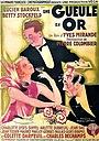 Фільм «Une gueule en or» (1936)