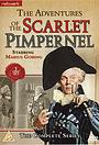Сериал «The Scarlet Pimpernel» (1955 – 1956)
