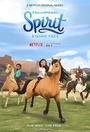 Сериал «Спирит. Дух свободы» (2017 – 2019)