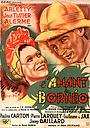 Фільм «Любовник с Борнео» (1942)