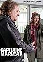 Сериал «Капитан Марло» (2014 – ...)