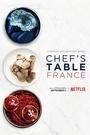 Серіал «От шефа: Франция» (2016)