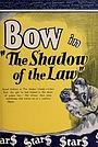 Фільм «Тень закона» (1926)
