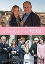 Фильм «Свадьба в Риме» (2017)