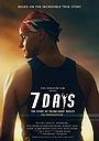 Фільм «7 дней: История слепого Дэйва Хили» (2019)