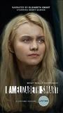 Фільм «I Am Elizabeth Smart» (2017)