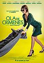 Фільм «Волна преступлений» (2018)