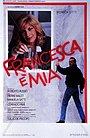 Фильм «Франческа и я» (1986)
