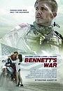 Фільм «Война Беннетта» (2019)
