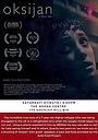 Фільм «Oksijan» (2018)