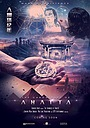 Фільм «The Chronicles of Anatta: Mark of Existence»