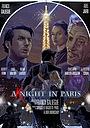 Фільм «A (K)Night in Paris» (2020)
