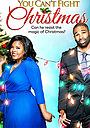 Фільм «Перед Рождеством не устоять» (2017)