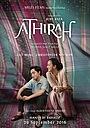 Фильм «Athirah» (2016)