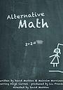 Фильм «Альтернативная математика» (2017)