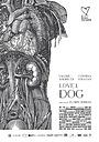 Фильм «Любовь 1: Собака» (2018)