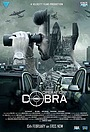 Сериал «Операция «Кобра»» (2019 – ...)