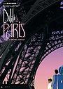 Мультфільм «Ділілі в Парижі» (2018)
