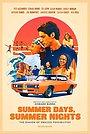 Фильм «Летние дни, летние ночи» (2018)