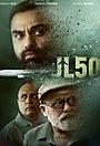 Серіал «JL50» (2020)