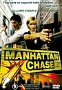 Фільм «Погоня в Манхеттене» (2000)