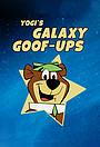 Серіал «Galaxy Goof-Ups» (1978)