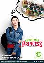 Мультфільм «Рождественская принцесса» (2017)