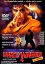 Фильм «Золотое кимоно воина 4» (1992)