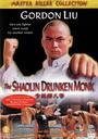 Фільм «Пьяный монах из Шаолиня» (1981)