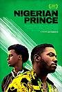 Фільм «Нигерийский принц» (2018)