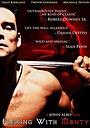 Фільм «Сгибания с Монти» (2010)