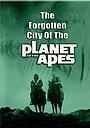 Фільм «Забытый город планеты обезьян» (1980)