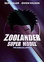 Мультфільм «Zoolander: Super Model» (2016)