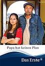 Фильм «Papa hat keinen Plan» (2019)