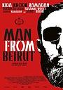 Фильм «Человек из Бейрута» (2019)