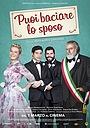 Фильм «Моя большая итальянская гей-свадьба» (2018)