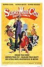 Фільм «Супер Ман Чу» (1973)